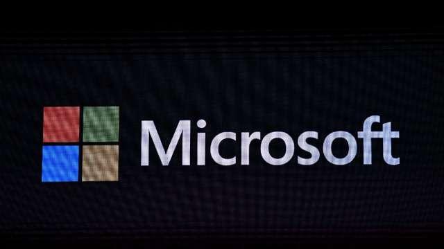 微軟:合併TikTok美國業務案告吹(圖片:AFP)