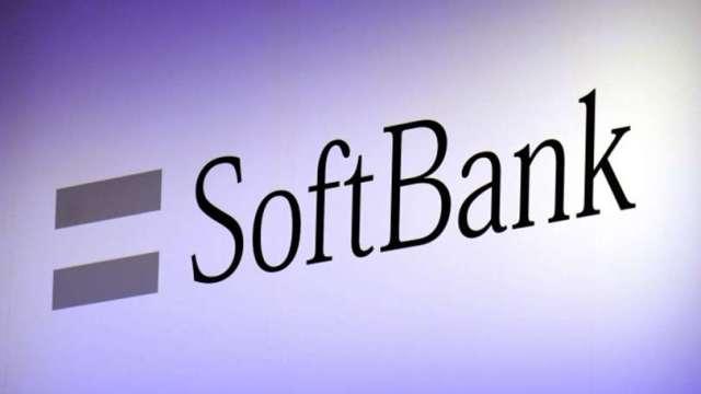 出售ARM後 傳軟銀重啟下市計劃(圖片:AFP)