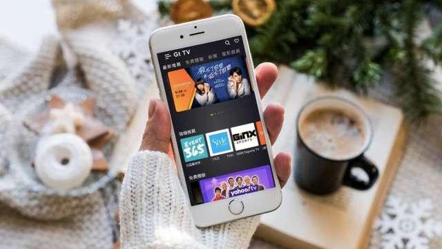亞太電攜杰思國際娛樂 Gt TV首場5G 4K多視角演唱會將亮相。(圖:亞太電提供)