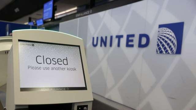 聯航月底前關閉東京成田空服員據點 恐有2百多人遭裁 (圖片:AFP)