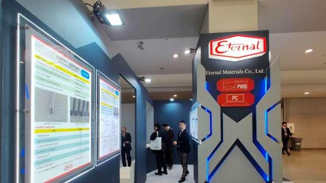 長興參展2020電子設計、研發及製造展覽會。(圖:取材自長興官網)