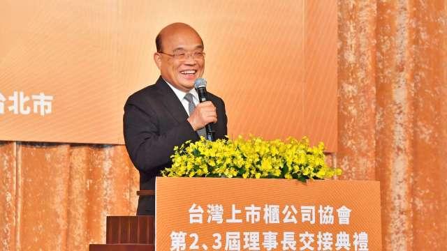 行政院長蘇貞昌今 (14) 日出席上市櫃公司協會理事長交接典禮。(圖:行政院提供)