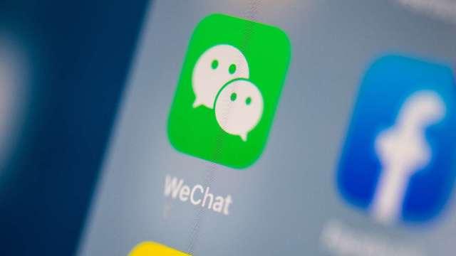 外媒:美對微信禁令 將對LG、三星造成毀滅性打擊(圖片:AFP)