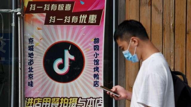 字節跳動:抖音日活躍用戶已破6億 較年初報告成長50%(圖:AFP)