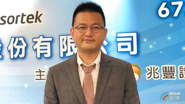 昇佳總經理楊祝原。(鉅亨網資料照)