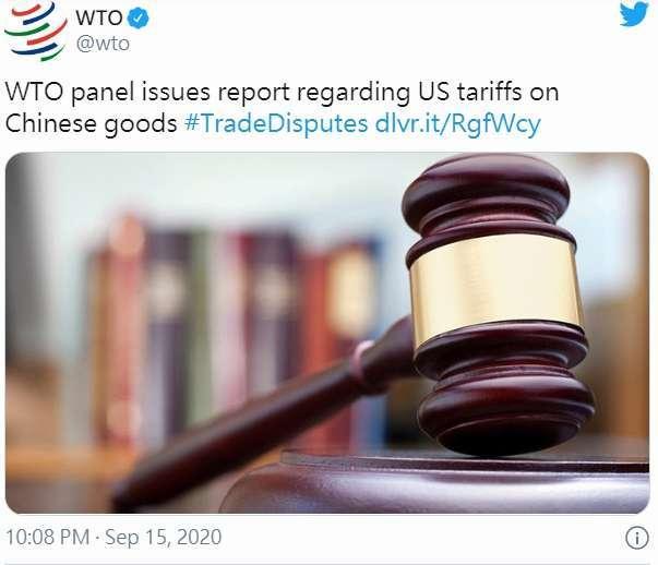 世界貿易組織 (WTO) 裁定,美祭中關稅違反國際規則 (圖片:WTO 推特)