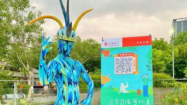 花蓮縣政府攜手永豐銀行 首推QR Pay打賞街頭藝人。(圖:永豐銀行提供)