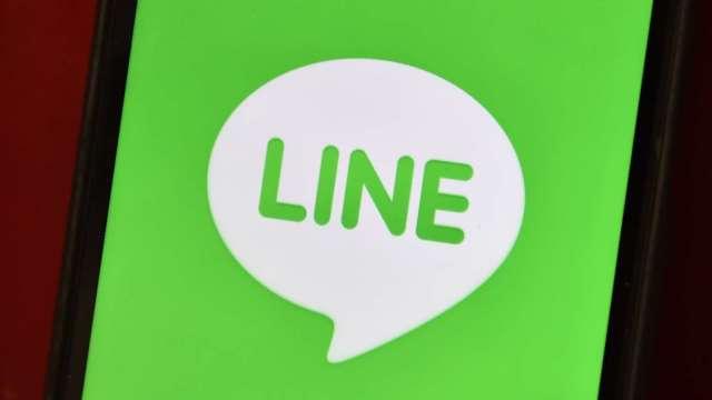 彭博:軟銀Naver將採強制收購機制 購入Line全部股票 (圖片:AFP)