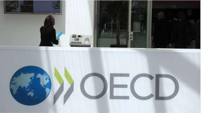 OECD上調今年全球經濟增長預期至-4.5% 中國唯一正成長 (圖:AFP)