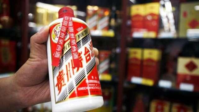 茅台集團首度舉債 投資貴州高速(圖片:AFP)