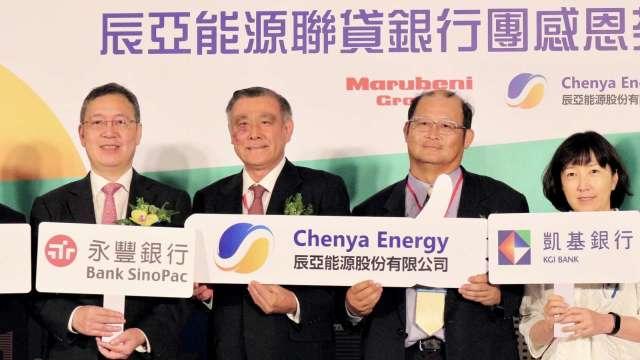 永豐銀力挺日商辰亞能源百億元聯貸 將建兩類太陽能電廠。(圖:永豐銀行提供)
