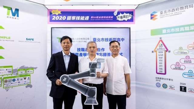 廣明旗下達明機器人攜手北市、西門子,推動工業4.0人才培育。(圖:達明提供)