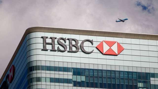 港股匯豐、渣打股價暴跌 報導稱兩家銀行放任可疑資金匯款(圖:AFP)