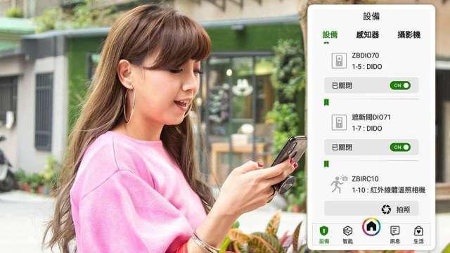 中保科技APP3.0可綁定手機門號,使用更便利。(圖:中保科技提供)