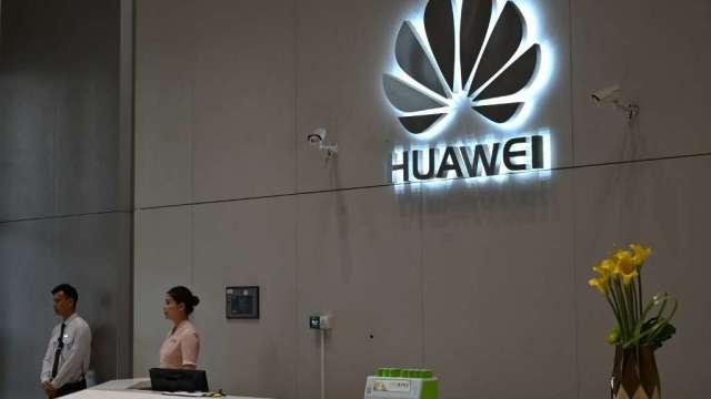英特爾確認向華為供貨 雙方聯合發表新一代伺服器(圖:AFP)