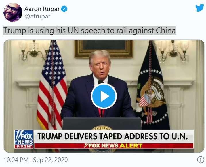 美國 VOX 新聞網編輯Aaron Rupar 推發川普聯合國演說(圖片:Aaron Rupar 推特)