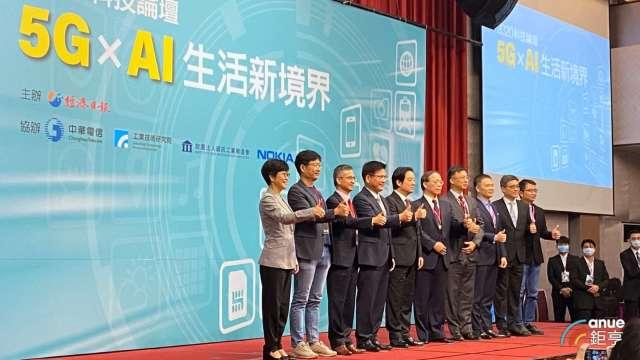 2020科技論壇 5G×AI生活新境界論壇今(23)日登場。(鉅亨網記者沈筱禎攝)