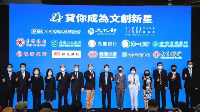 北富銀挺政府紓困達470億元 簽署全台首張文創產業青創貸款MOU。(圖:台北富邦銀行提供)
