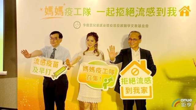 左至右為李慶雲基金會董事長黃立民、藝人楊千霈及東洋董事長林全。(鉅亨網記者沈筱禎攝)