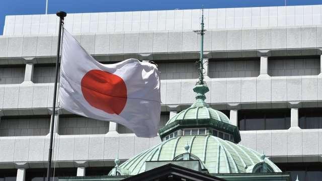 日本央行會議紀要:努力支援企業週轉、維持金融市場安定 (圖片:AFP)