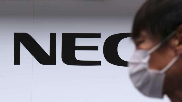 NEC全新人臉辨識技術可應付口罩 週四股價上揚 (圖片:AFP)