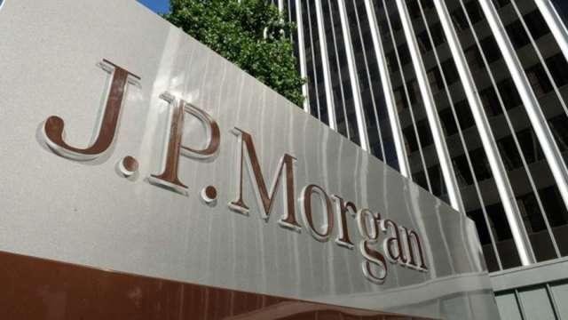 涉嫌操縱市場遭美國調查 摩根大通開10億美元尋求和解(圖:AFP)