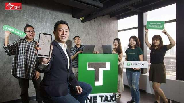 LINE TAXI力搏Uber!如何靠廣大LINE用戶搶進計程車市場、用戶數破百萬。(圖:今周刊)