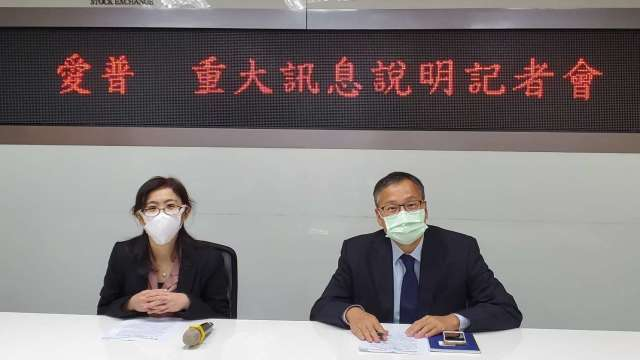 左起為愛普發言人林郁昕、愛普總經理陳文良。(圖:愛普提供)