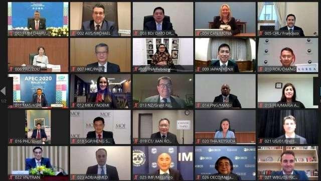 今年APEC財長會議,因應防疫改採視訊方式進行。(圖:財政部提供)