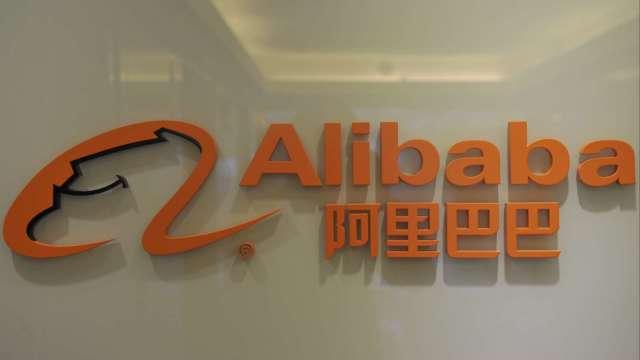 投資者大會首日 分析師看好阿里巴巴 (圖片:AFP)