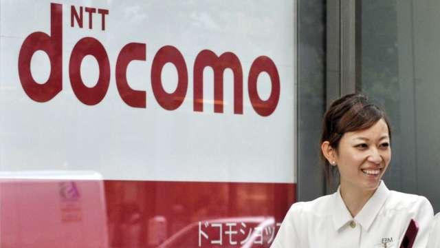 傳NTT將砸4兆日圓實施TOB 週二早盤Docomo漲停 (圖片:AFP)