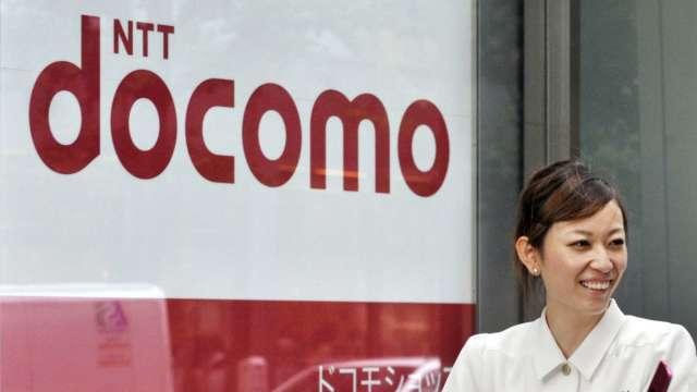 NTT正式宣布Docomo私有化案 股票收購溢價4成 (圖片:AFP)
