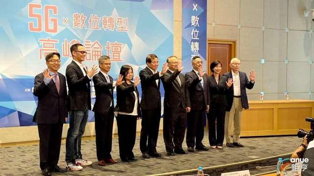 台灣通訊學會今(29)日舉行「5Gx數位轉型高峰論壇」。(鉅亨網記者沈筱禎攝)
