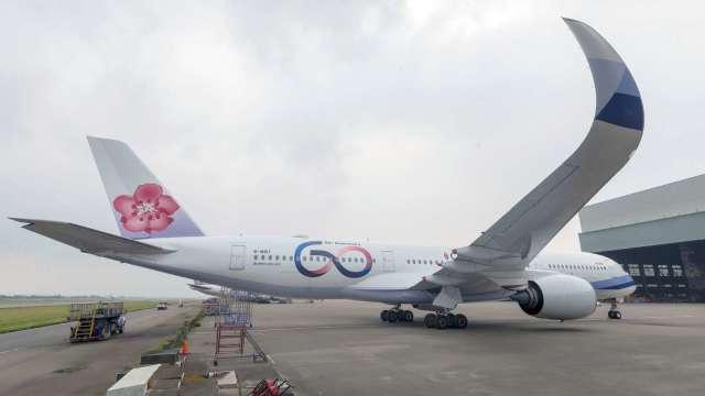 華航將於11月起陸續新增載客航班服務。(圖:華航提供)