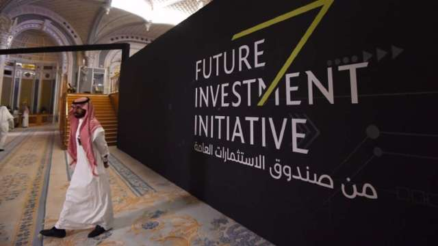 油價、疫情雙打擊 沙烏地第二季經濟收縮7% 失業率飆上15.4%。(圖:AFP)