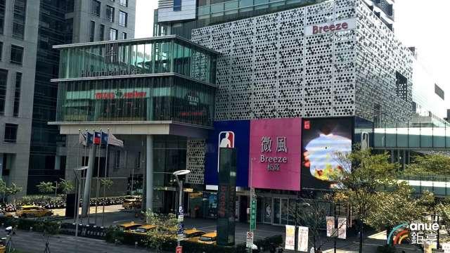 寒舍艾麗酒店位於微風松高百貨旁。(鉅亨網資料照)