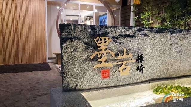 肯信集團於台北東區商圈開設新火鍋品牌「墨岩」。(鉅亨網記者王莞甯攝)