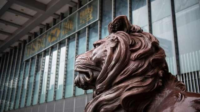 香港滙豐銀行。(圖:AFP)