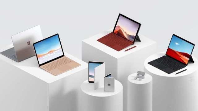 微軟10月再推Surface新品傳攻教育市場,組裝廠再添動能,圖為Surface系列產品。(圖:微軟提供)