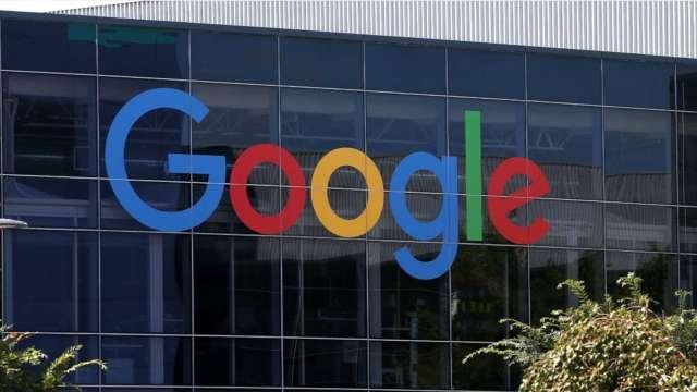 路透:中國準備向Google展開反壟斷調查 (圖:AFP)