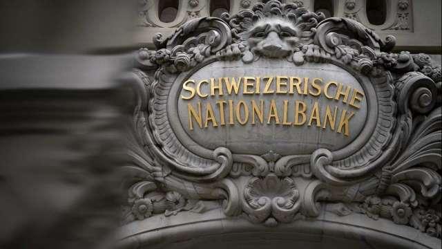瑞士央行上半年花900億瑞郎干預匯率 超過前3年總和(圖:AFP)