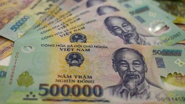 越南央行宣布降息 今年第3次 以加快刺激經濟(圖:AFP)