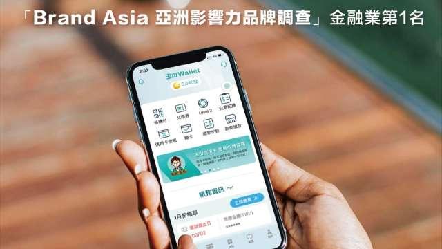玉山銀行榮獲「Brand Asia 亞洲影響力品牌調查」金融業第1名殊榮。(圖:玉山銀行提供)