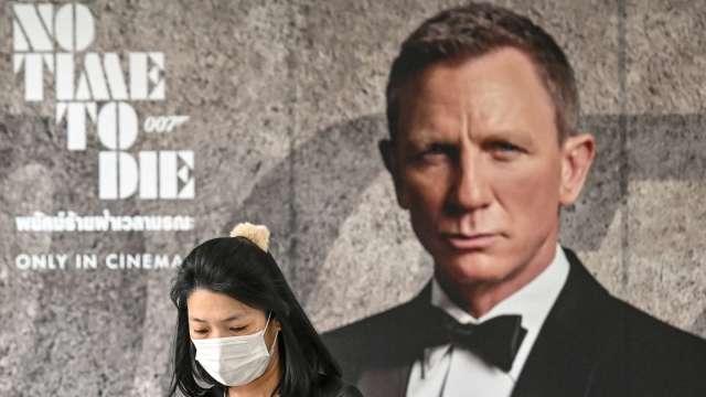 龐德明年見 全球第二戲院連鎖Cineworld考慮暫時關閉英美全部影廳 (圖片:AFP)