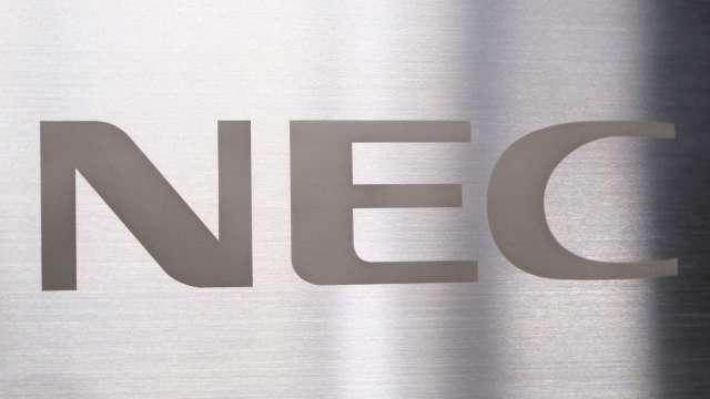 NEC買下瑞士Avaloq 將結合自家技術進軍金融科技 (圖片:AFP)