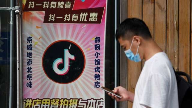 專家:中國科技巨頭的全球化之路 將面對新的商業現實(圖:AFP)