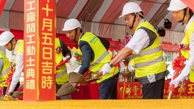 阿克蘇諾貝爾中壢粉體塗料廠明年Q3完工投產。(圖:桃園市府提供)