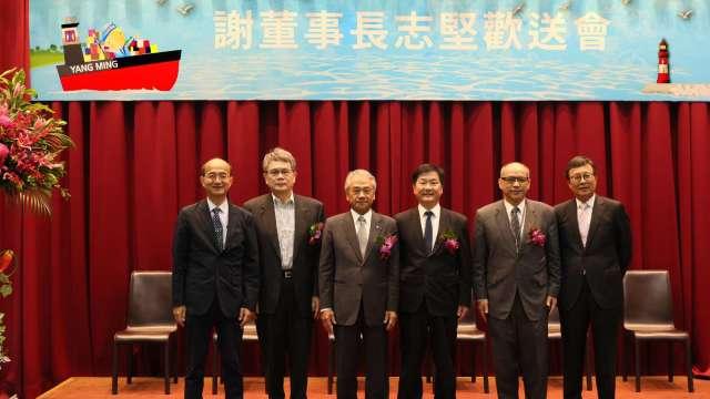 陽明今日舉行新舊任董事長交接典禮。(圖:陽明提供)