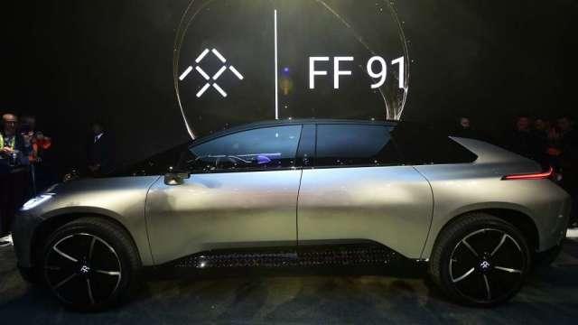 電動車初創公司法拉第未來 擬透過SPAC在美上市(圖:AFP)
