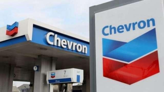 石油龍頭易主! 雪佛龍市值正式超越埃克森美孚(圖:AFP)